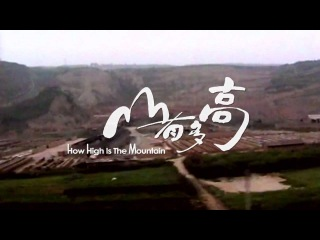 tcm051 陳建年「山有多高」官版 MV - Paudull , How High Is The Mountain