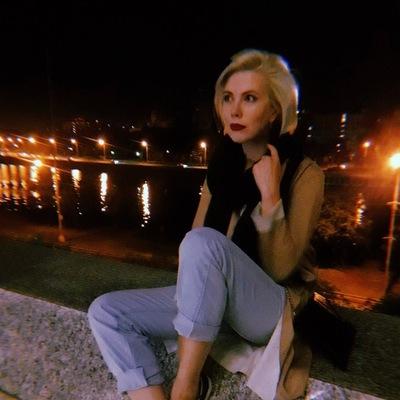Наташа Егорова