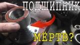 Замена подшипника и ступицы Пассат Б3 Passat B3