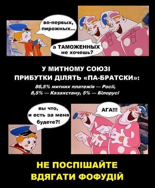 Кличко в Давосе объяснил отношение к Таможенному союзу: Он противоречат национальным интересам - Цензор.НЕТ 865