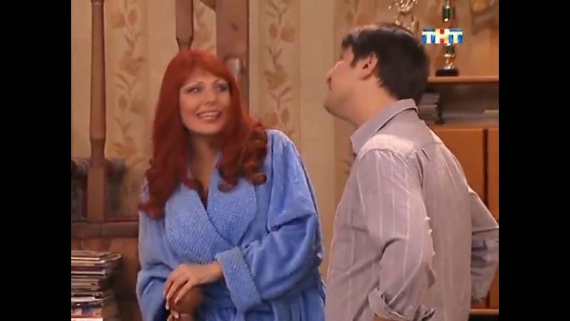 Счастливы вместе 2 сезон 67 серия (Букины)