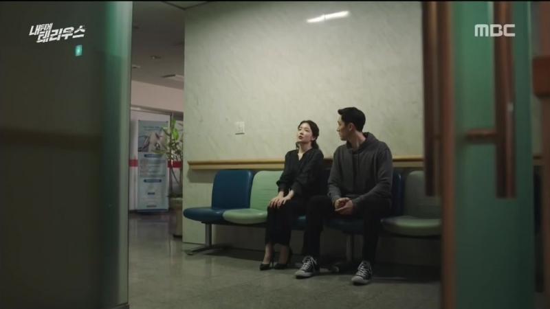MBC 수목미니시리즈 [내 뒤에 테리우스] 11-12회 (목) 2018-10-11