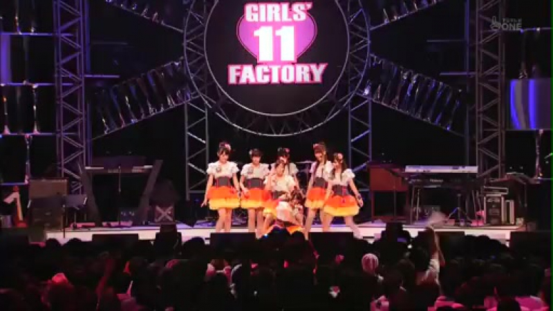 GIRLS FACTORY 2011 - WAROTA7 French Kiss