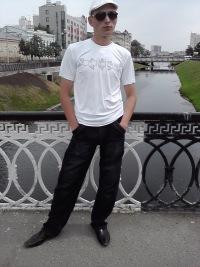 Иван Зуйков, 1 января , Донецк, id180986452