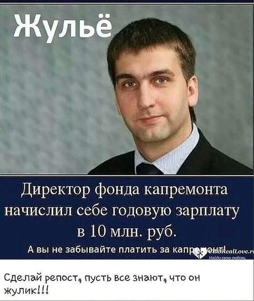 https://pp.userapi.com/c846017/v846017524/ef387/RNwmITlhYQU.jpg