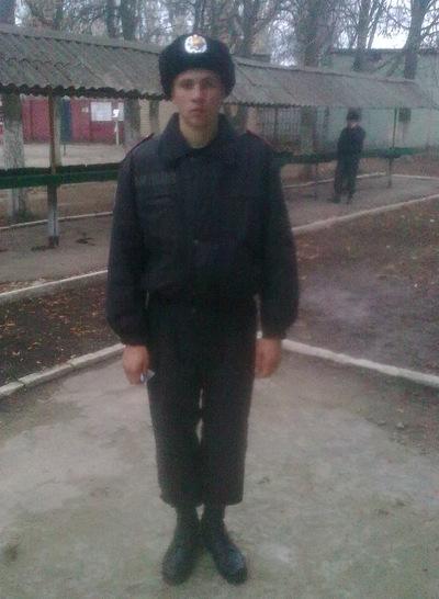 Игорь Солдатенко, 7 марта , Донецк, id120368033