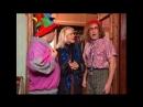 Таня Буланова, Дмитрий Нагиев, Сергей Рост -Осторожно модерн Новый год (2001)