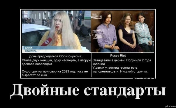 эхо москвы онлайн