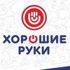 Б/У и СТОК техника в Красноярске
