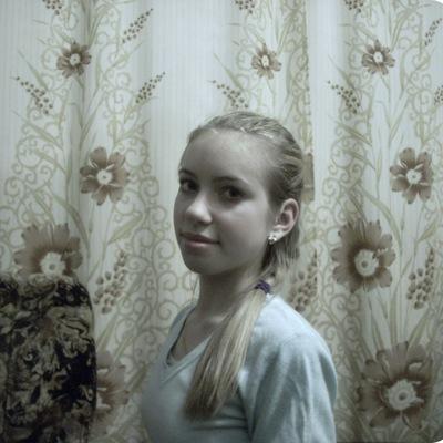 Аня Телехова, 30 ноября 1996, Нижний Новгород, id55845580