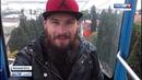 Трезвая борода поднялся на гору Ай Петри с двумя гирями в руках