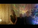Новогоднее поздравление Первого Победителя Детского фонда им А Бондаревского Артёма Киба и его мамы и папы