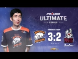 Naiman [3:2] StanCifka. Starladder Ultimate Series
