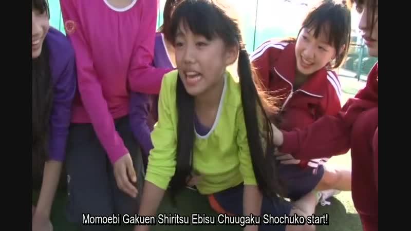 Shochuko Ikkan Momoebi Gakuen Shiritsu Ebisu Chuugaku no Bu Vol 2 with English Subtitles