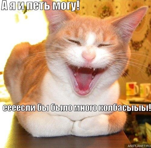 ржу щас обоссусь | ВКонтакте