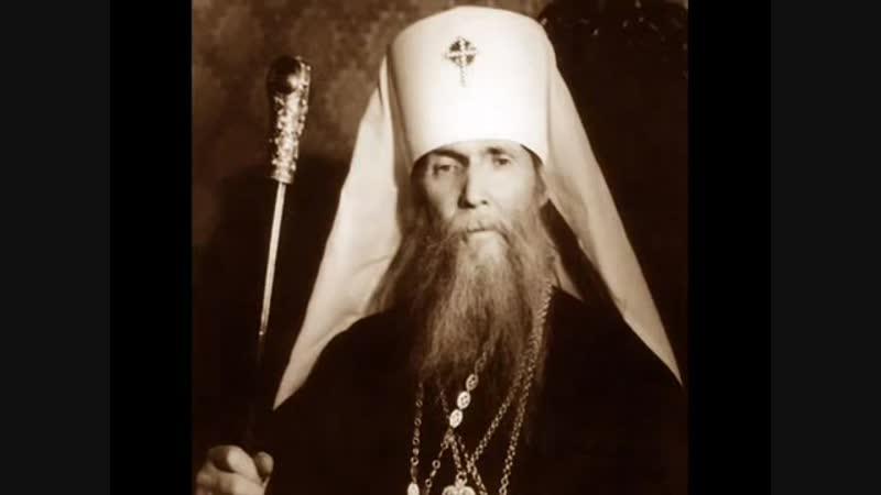 Филарет Вознесенский(РПЦз) о катакомбной Церкви в СССР