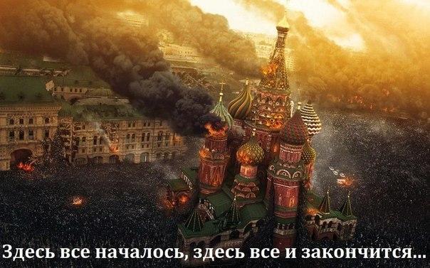 Пожар на аэродроме Бельбек ликвидирован - Цензор.НЕТ 3321