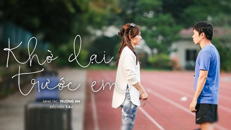Khờ Dại Trước Em - T.R.I (MV Lyric) | OST Chàng Vợ Của Em