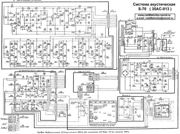 Модуль унч 50 8 схема