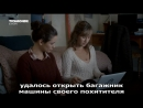 Убийства на острове Ре / Meurtres a l'ile de Re (2016) рус.суб.
