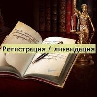 Μария Εвсеева