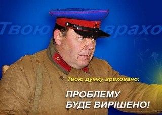 Янукович обратился с бессмысленным текстом, который не имеет ничего общего с должностью президента, - Яценюк - Цензор.НЕТ 4040
