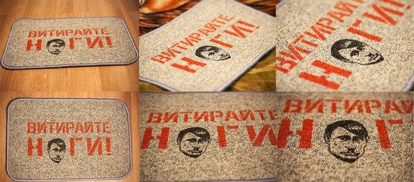 Проходит 25-й день голодовки захваченной в российский плен летчицы Савченко - Цензор.НЕТ 6081