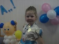 Ксения Игошина, 25 февраля , Тольятти, id185614331