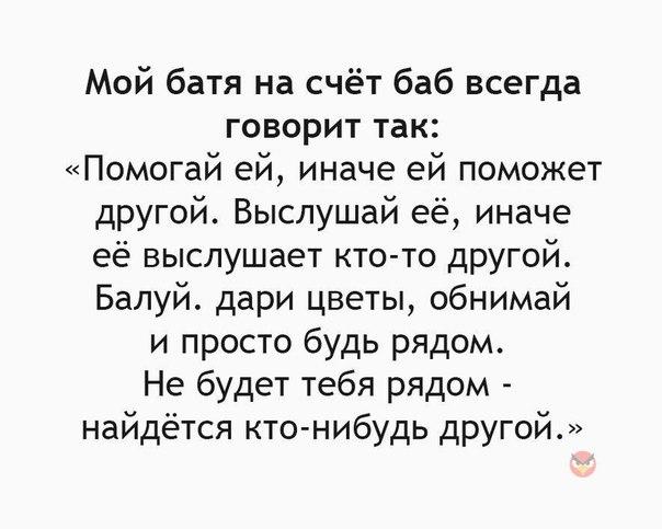 Фото №456530444 со страницы Стаса Моховикова
