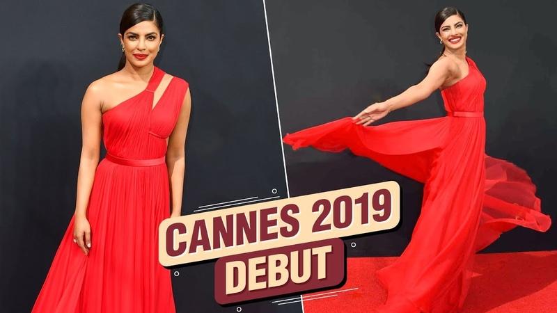Cannes 2019 | Priyanka Chopra BIG DEBUT At Cannes Film Festival 2019