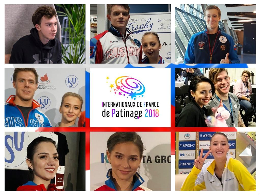 GP - 6 этап. Nov 23 - Nov 25, Internationaux de France, Grenoble /FRA - Страница 3 NbSMBNBlxxo