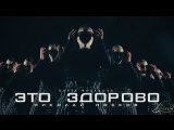 Candyfloss - Choreo by Darya RUZANOVA - Internatinal Dance Center