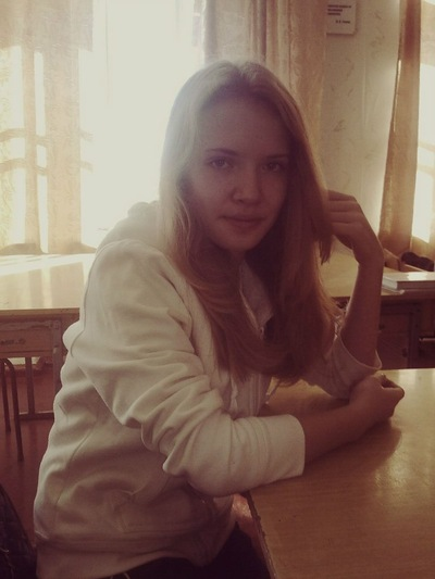 Катюха Екатерина, 20 декабря 1989, Нижний Новгород, id223294509