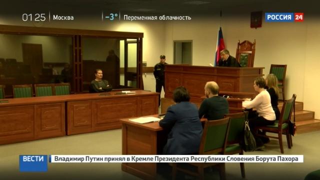Новости на Россия 24 • Полковника МВД арестовали по подозрению в мошенничестве