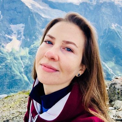 Анна Герм