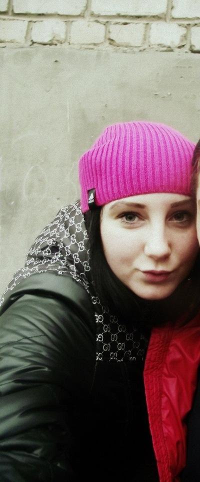 Мария Базалюк, 21 мая , Усть-Кут, id149095380