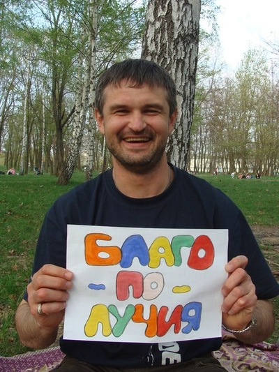 Юрий Старушенко, 6 ноября 1979, Нижний Новгород, id184218490