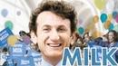 Харви Милк / Milk (2008)