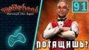 Victor Vran DLC Motörhead - Прохождение. Часть 91: Сможешь потащить элитные испытания в Моторхеде?