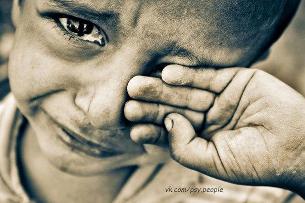 Я не считаю, что слезы — это слабость. Это вовсе не слабость! Это доказательство того, что у человека есть душа и сердце.