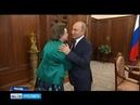 В Ярославле отметили 55-летие полета в космос Валентины Терешковой