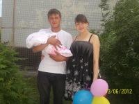 Анатолий Иванов, 20 июня 1988, Новосибирск, id108564719