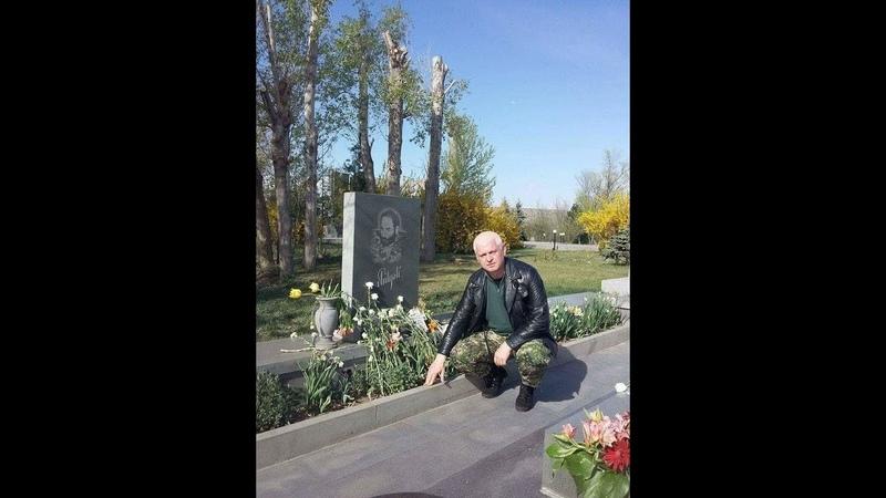 Сергей Серов - Доброволец из Белоруссии -сражался за освобождение Арцаха в отряде Крестоносцы
