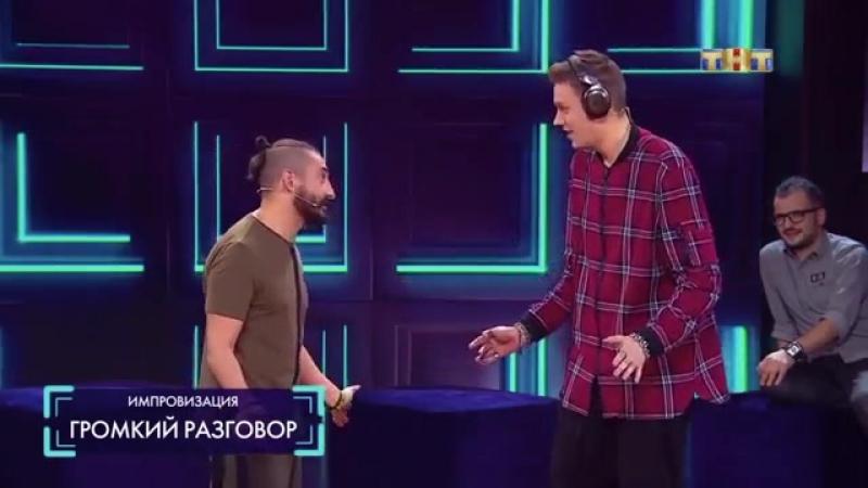 Импровизация «Громкий разговор: Клуб для геев «Бусинка» »