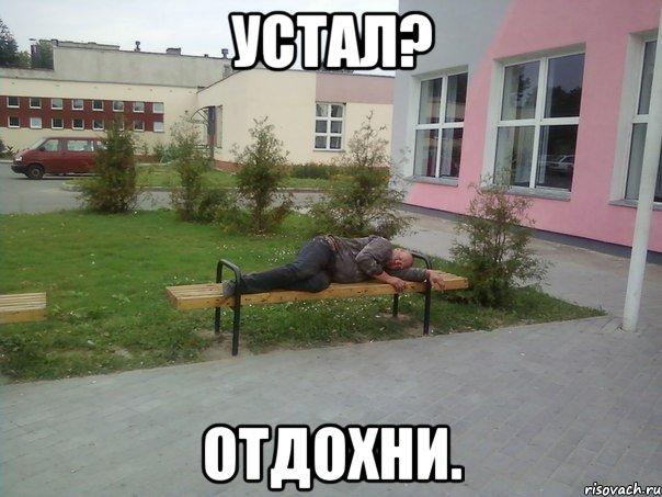http://cs607821.vk.me/v607821478/58f9/nW49EBTqXGg.jpg