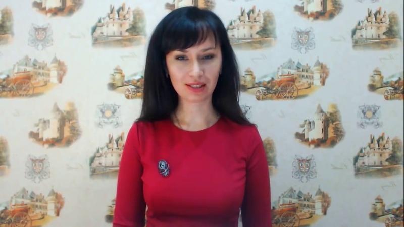 Запись Ирина Балашова Достойная быть счастливой как поверить в себя (07.02 )