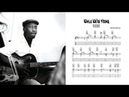 Wes Montgomery - While We're Young (Transcription)