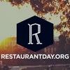 Ресторанный день в Воронеже | 16 ноября 2013