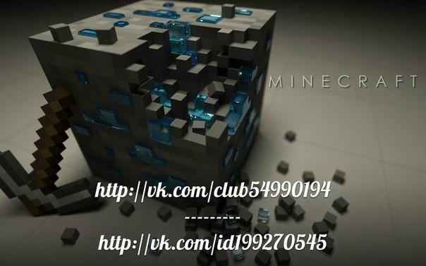 Сервера на майнкрафт 1 5 2 updated the community