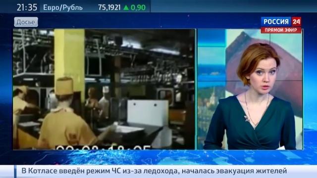 Новости на Россия 24 • Латвия переписала историю: претензии и факты